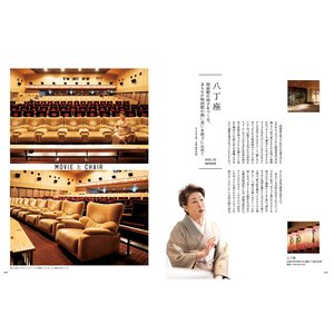 Grandeひろしま Vol.24 春号|grande-hiroshima|04