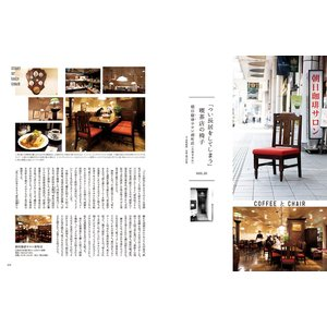 Grandeひろしま Vol.24 春号|grande-hiroshima|05