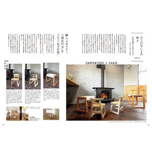 Grandeひろしま Vol.24 春号|grande-hiroshima|06
