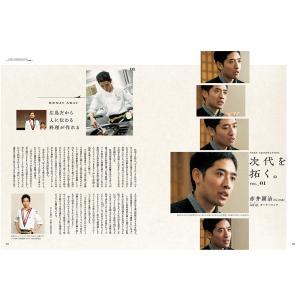 Grandeひろしま Vol.24 春号|grande-hiroshima|07
