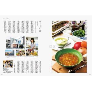 Grandeひろしま Vol.24 春号|grande-hiroshima|08