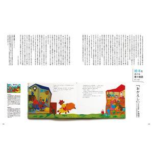 Grandeひろしま Vol.24 春号|grande-hiroshima|09