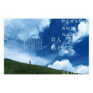 Grandeひろしま Vol.25 夏号|grande-hiroshima|02