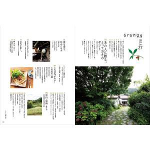 Grandeひろしま Vol.27 冬号|grande-hiroshima|02