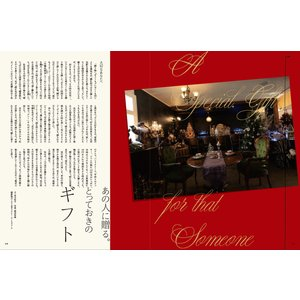 Grandeひろしま Vol.27 冬号|grande-hiroshima|03