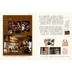Grandeひろしま Vol.27 冬号|grande-hiroshima|04