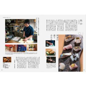 Grandeひろしま Vol.27 冬号|grande-hiroshima|06