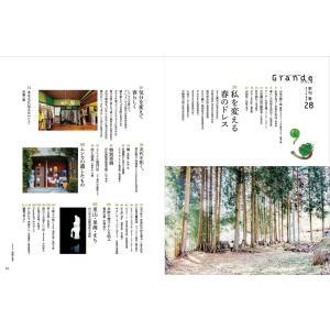 Grandeひろしま Vol.28 春号|grande-hiroshima|02