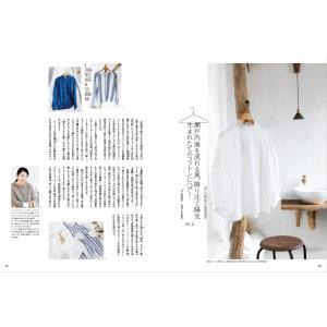 Grandeひろしま Vol.28 春号|grande-hiroshima|05