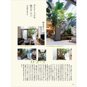 Grandeひろしま Vol.28 春号|grande-hiroshima|06
