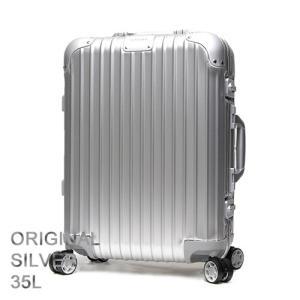 RIMOWA リモワ スーツケース キャリーケース ORIGINAL オリジナル Cabin Silver シルバー 92553004|grande-tokyo