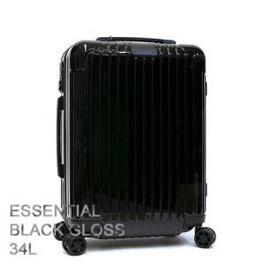 RIMOWA リモワ スーツケース キャリーケース ESSENTIAL エッセンシャル Cabin S Black Gloss ブラックグロス 83252624|grande-tokyo