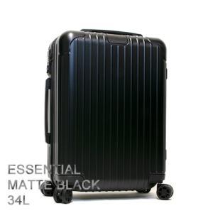 RIMOWA リモワ スーツケース キャリーケース ESSENTIAL エッセンシャル Cabin S Matte Black マットブラック 83252634|grande-tokyo