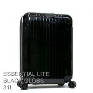 RIMOWA リモワ スーツケース キャリーケース ESSENTIAL LITE エッセンシャルライト Cabin S Black Gloss ブラックグロス 82352624|grande-tokyo