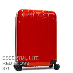 RIMOWA リモワ スーツケース キャリーケース ESSENTIAL LITE エッセンシャルライト Cabin Red Gloss レッドグロス 82353654|grande-tokyo