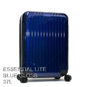 RIMOWA リモワ スーツケース キャリーケース ESSENTIAL LITE エッセンシャルライト Cabin Blue Gloss ブルーグロス 82353604|grande-tokyo