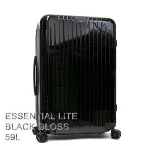 RIMOWA リモワ スーツケース キャリーケース ESSENTIAL LITE エッセンシャルライト Check-In M Black Gloss ブラックグロス 82363624|grande-tokyo