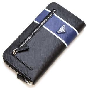 プラダ PRADA ラウンドファスナー長財布(小銭入れ付き) ブラック/ブルー 2ML034 2FA...