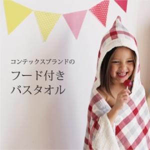 ブロックチェック赤 コンテックス 今治タオル 出産祝い おくるみ フード付きバスタオル バスタオル 赤ちゃん|grande0606