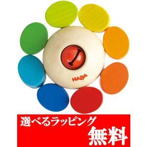 HABA ハバ社 ラトル・カラーフラワー  木のおもちゃ ラトル ベビー 出産祝い 0歳おもちゃ|grande0606