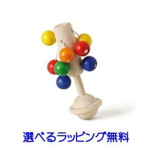 ネフ社 naef ドリオ 木のおもちゃ ネフ ラトル がらがら ガラガラ おしゃぶり |grande0606