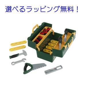 ボーネルンド [ボッシュ ホームワーカー・ケース] おもちゃ BOSCH 工具 工具セット ごっこあそび|grande0606