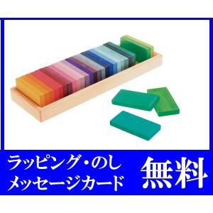 グリムス GRIMM'S GM色と形つみき(5種) 積木 知育玩具 誕生日 2歳 3歳 4歳|grande0606