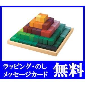 グリムス社 にじのステップブロック 積木 ブロック 誕生日 3歳 4歳 木のおもちゃ 木製  grande0606