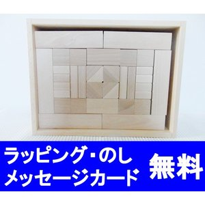 フレーベル積み木(小)デュシマ社 Dusyma 木のおもちゃ 木製玩具 出産祝い 誕生日プレゼント フレーベル積木|grande0606