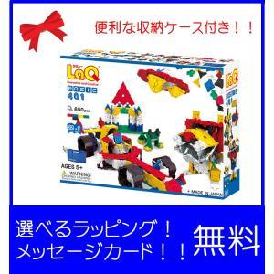 LaQ ラキュー ベーシック 401 ラキュー  ブロック 誕生日 5歳  男の子 おもちゃ|grande0606