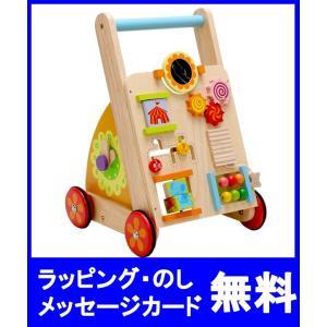 【予約 10月初旬入荷予定】手押し車 玩具 カタカタ 木のおもちゃ  アイムトイ ベビーファーストウォーカー 木製 木の手押し車 grande0606
