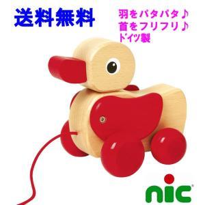 ニック社 NIC 木のおもちゃ プルトイ プルトーイ 引き車 ニック 白木のあひる 0歳おもちゃ 出産祝い|grande0606