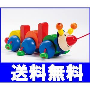 Selecta セレクタ社(ドイツ)】プルトーイ・バコ(1才から)(プルトイ/プルトーイ/お誕生日 1歳 男(男の子)/お誕生日 1歳 女(女の子)/木のおもちゃ/木製玩具 grande0606