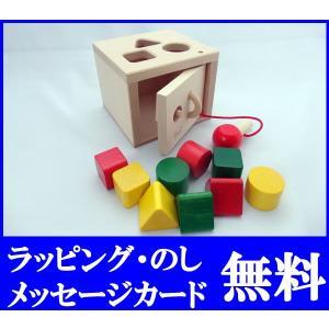 ニック社 nic キーボックス  型はめ 知育玩具 木のおもちゃ  誕生日 1歳 男の子 女の子 1歳誕生日 誕生日1歳 1歳おもちゃ 木製玩具|grande0606