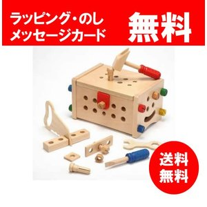 PLAY Me プレイミー トレジャーボックス 大工さん ごっこ遊び 大工 知育玩具 誕生日 1歳 2歳 3歳 誕生祝い ハンマートイ たた|grande0606
