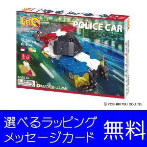LaQ ラキュー ハマクロンコンストラクター ポリスカー|grande0606