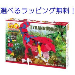 LaQ ラキュー ブロック ヨシリツ ダイナソー ティラノサウルス