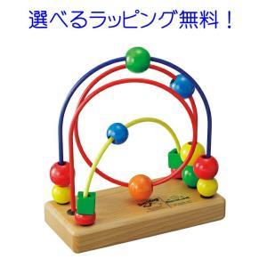 ボーネルンド スクィード 【知育玩具】【ルーピング 出産祝い】 ジョイトーイ社 誕生日 1歳