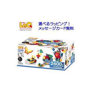 【ラッピング・のし・メッセージカード無料】LaQ  ラキュー ベーシック2400カラーズ  知育玩具 誕生日 5歳 4歳 男の子 女の子 laq 4歳誕生日 grande0606