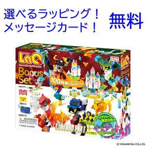【予約販売 11月入荷予定】LaQラキューBonusSet ボーナスセット2018 数量限定セット ボーナスセット|grande0606