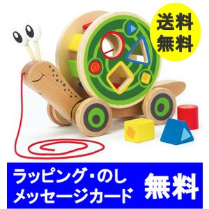 Hape ハペ社 ドイツ  プルトーイ ウォークアロング スネイル お誕生日 1歳 木のおもちゃ 1歳誕生日 誕生日1歳 ハペ hape 木製玩具 木のおもちゃ grande0606