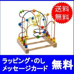 ボーネルンド ルーピング チャンピオン 【知育玩具】【ルーピング 出産祝い】