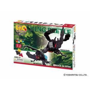 LaQ インセクトワールド キングビートル 知育玩具 男の子おもちゃ 3歳 4歳 5歳 laq ラキュー らきゅー|grande0606