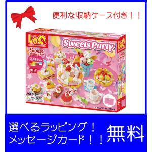 】LaQ ラキュー LaQ スイートコレクション スイーツパーティ ブロック 知育玩具|grande0606