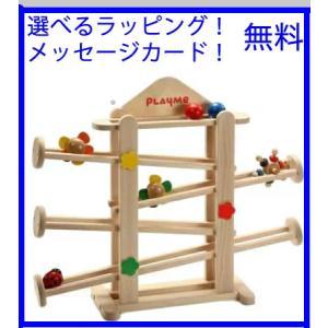 スロープトイ フラワーガーデン Playme プレイミー 木のおもちゃスロープ おもちゃ 0歳 1歳 2歳 誕生日 木のおもちゃ ニックスロープ NICスロープ|grande0606