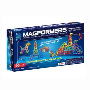 マグ・フォーマー90  ボーネルンド 誕生日 男の子 4歳 5歳 マグフォーマー  マグフォマー 4歳誕生日 5歳誕生日 誕生日5歳 誕生日4歳 パズル grande0606 02