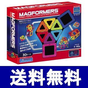 正三角形と正方形のみの、遊びやすい入門セット。  マグ・フォーマーは幾何学形を磁石でつなげるブロック...