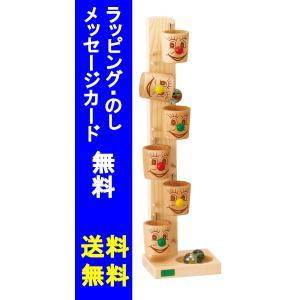 【ラッピング・のし・メッセージカード無料】木のおもちゃ BECK (ベック社) ローラーカップ スロープおもちゃ スロープトイ 2歳おもちゃ 1歳おもちゃ|grande0606