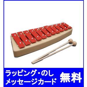 ゾノア メタルフォンNG10   メタルフォン NG10 鉄琴ゾノア社 木琴 幼児楽器 おもちゃ 楽器 誕生日1歳 誕生日1歳楽器玩具|grande0606