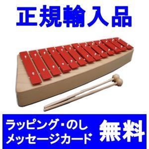 ゾノア メタルフォンNG11   メタルフォン NG11 鉄琴 ゾノア社 木琴 幼児楽器 誕生日1歳 木のおもちゃ 楽器玩具|grande0606